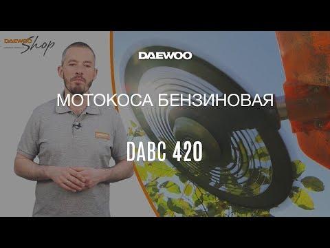Бензокоса Daewoo DABC 420