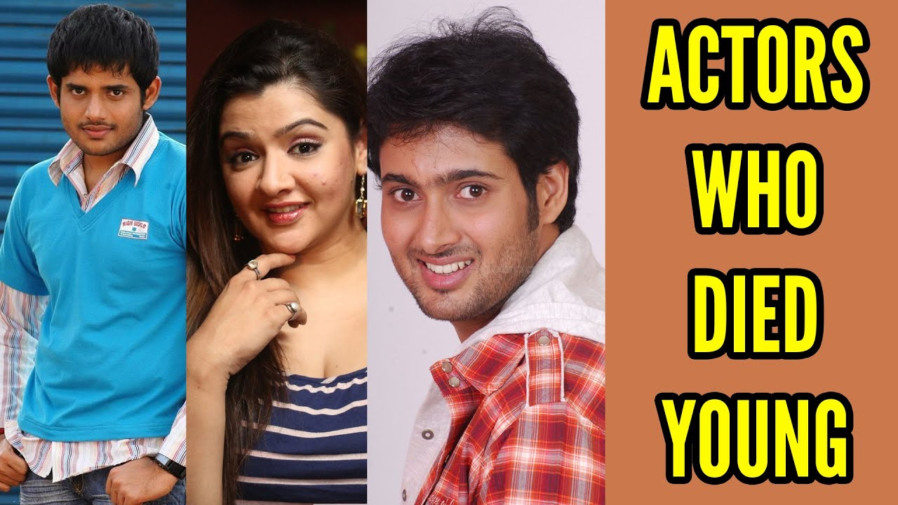 Tollywood Celebrities Whod Young
