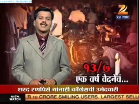Hardik Hundiya -Zaveri Bazaar Bomb Blast