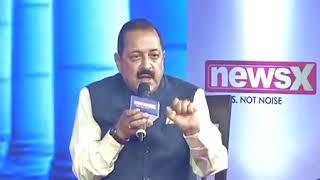 ITV Conclave, Jitendra Singh: UPA vs NDA vision on Pakistan sponsored terrorism in Jammu Kashmir