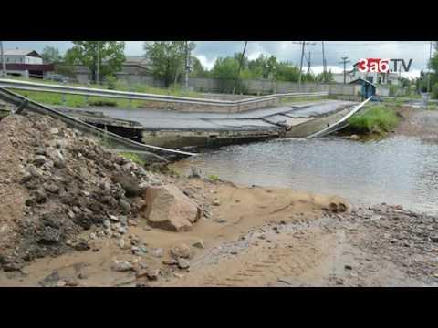 В Могоче обрушился мост через реку Среднее Олонгро