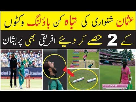 Usman Shanwari   Destroying   South Africa Batting Line Up   Usman Shanwari Bowling Against Africa
