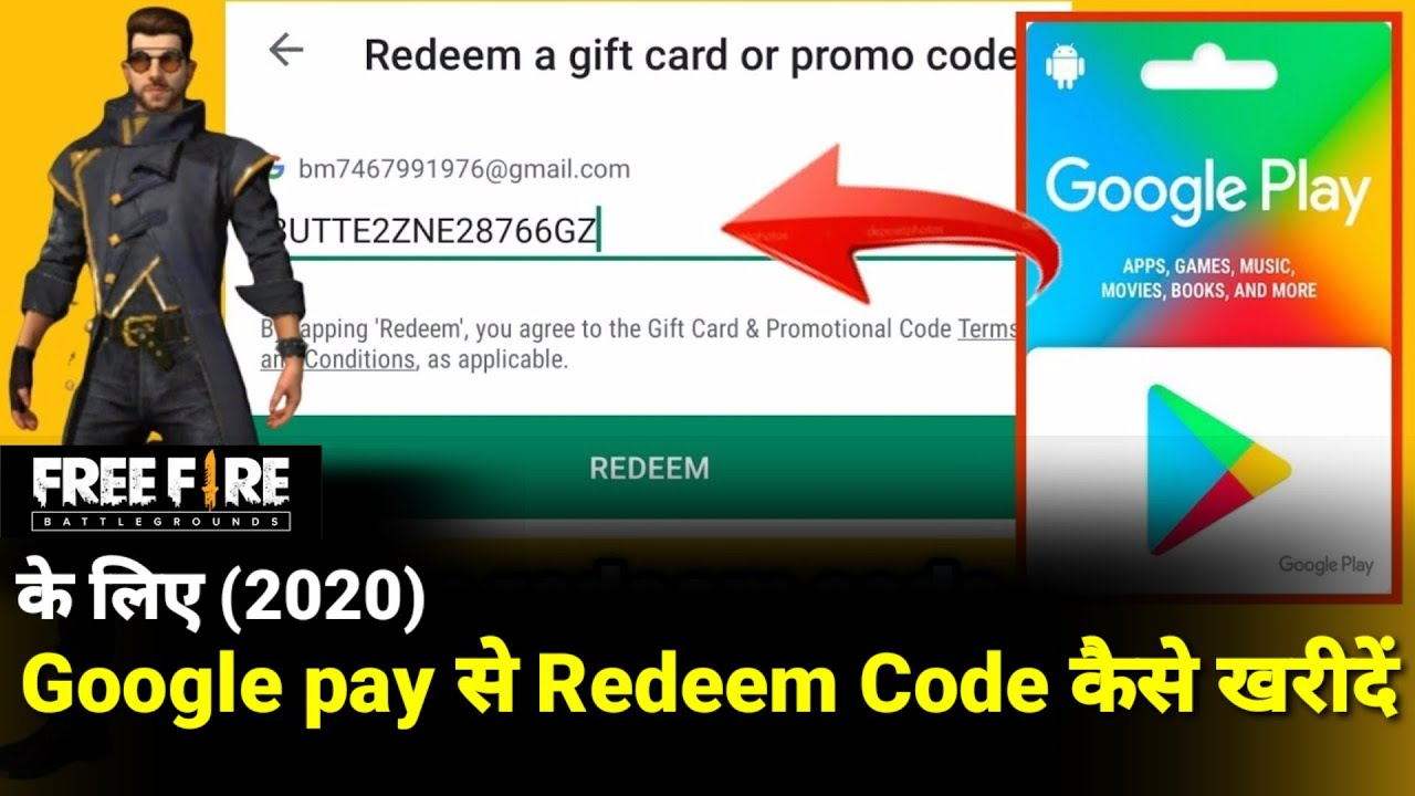 how to buy google play redeem code from paytm |google ...