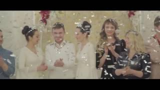 Открытие свадебного сезона 2017 в Воронцовской усадьбе