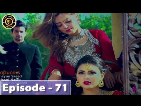 Kab Mere Kehlaoge Episode 71 - Top Pakistani Drama