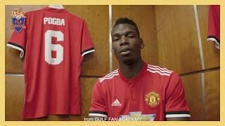 #GulfFanAcademy & Manchester United - Diwali Wishes | Pogba | David de Gea