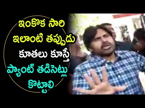 Pawan Kalyan Fans Serious Warning to Media Channels  ||Tollywood film news