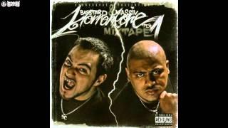 BASSTARD & MASSIV - MEIN AUGENLICHT FEAT. MC BOGY - HORRORKORE MIXTAPE TEIL 1 - ALBUM - TRACK 09