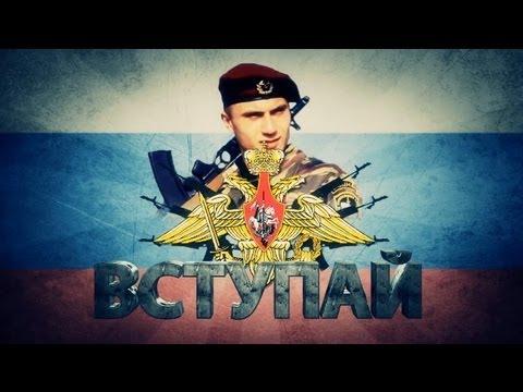 Реклама Армии России
