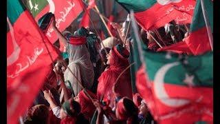 PTI Song - Pakistan Zindabad Imran Khan Zindabad