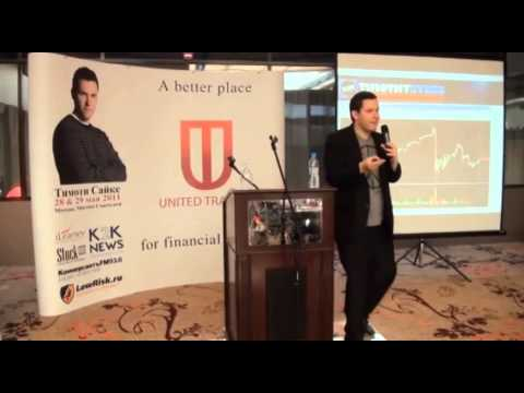 Timothy Sykes Seminar In Moscow, Russia Part 3