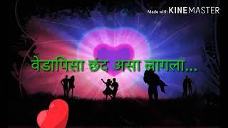 Tuzyat Jiv Rangala | Marathi Song | WhatsApp Status Video Song