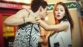 BoA(Feat.Eun Hyuk) - Only One, 보아(Feat.은혁) - 온리원, Music Core 20120804