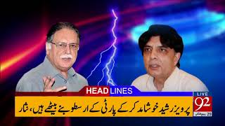 Video 92 News Headlines 12:00 AM  - 17 January 2018 - 92NewsHDPlus download MP3, 3GP, MP4, WEBM, AVI, FLV Januari 2018
