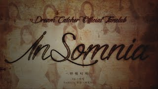 Baixar Dreamcatcher(드림캐쳐) Official Fanclub 'InSomnia'