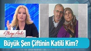 Necla ve Metin Büyükşen'in katili kim? - Müge Anlı ile Tatlı Sert 12 Nisan 2019