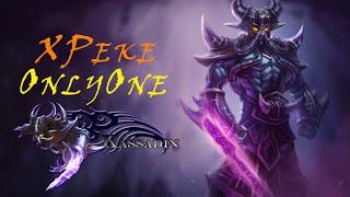 Xpeke me llamaban !! Kassadin Mid  #1