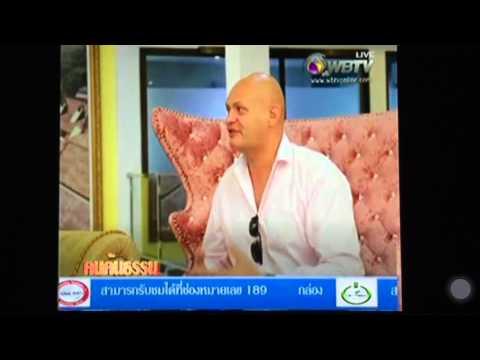 คนค้นธรรม / PANDORA SAMUI THAI TV NEWS  WBTV WAT YANNAWA