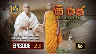C Raja - The Lion King | Episode 23 | HD Thumbnail