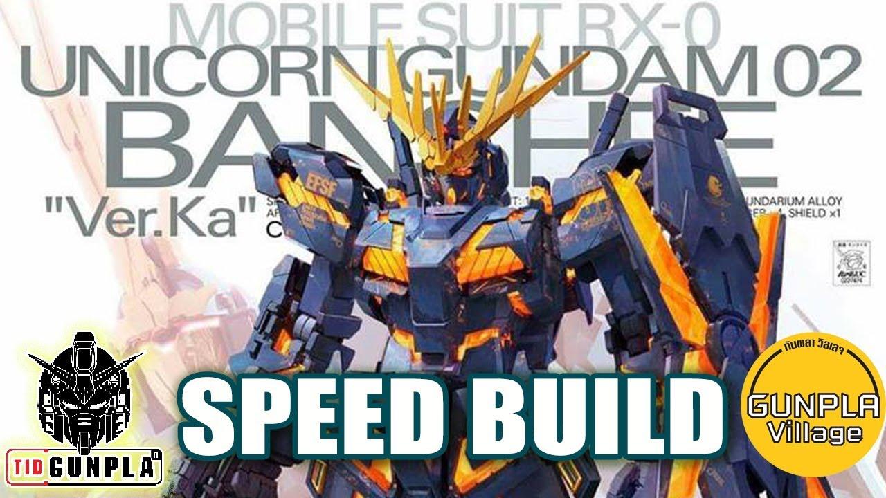 Speed Build Mg 1 100 Unicorn Gundam 02 Banshee Ver Ka By Tid Gunpla