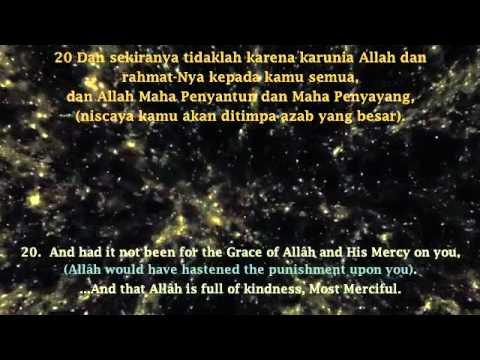 Surah An Noor 1 (24:1-34) The Light