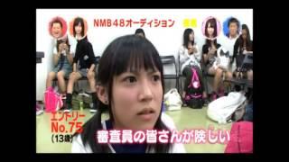 げいにんDVD-BOX NMB48の最終兵器こと木下百花の毒舌が炸裂! かなり面...