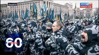 """""""По заказу Коломойского"""": за спинами националистов стоят украинские бизнесмены"""