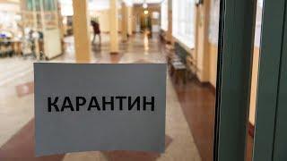 Карантин в череповецких школах продлится до 2 марта