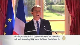 فيديو... مزارعون فرنسيون يتظاهرون بالجرارات والحكومة ترضخ لمطالبهم