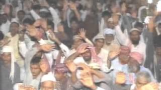 vuclip Drood shreef By  Roman Rasheed Qadri