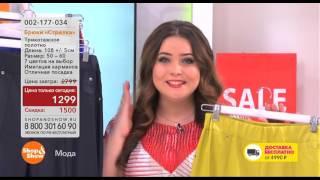 видео Balex - каталог одежды