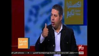 ناقد رياضي: هذا ما طلبه عبدالله السعيد من محمد صلاح (فيديو) | المصري اليوم