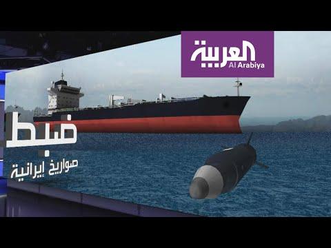 شحنة سلاح إيرانية للحوثيين  - نشر قبل 55 دقيقة