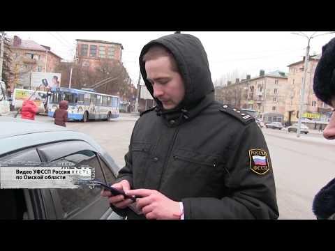 ЖЕСТЬ от 14 11 19_Антенна 7_Омск