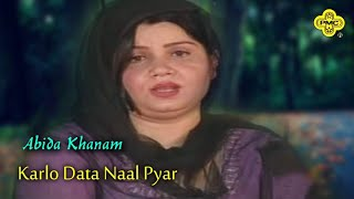 Abida Khanam Karlo Data Naal Pyar - Pakistani Old Hit Songs.mp3