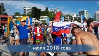 Игра Россия- Испания удалась! Россия выиграла! Исторический момент.