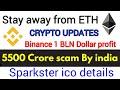 Latest crypto news - 5500 Cr. Scam | Sparkster ico 💰