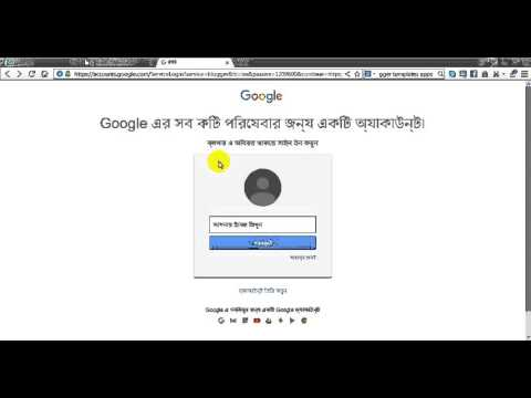 CPALEAD mobile apps Bangla tutorials