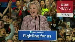 【米大統領選2016】「ふるさとは最高」 ニューヨーク制した2人