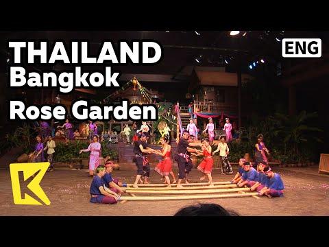 【k】thailand-travel-bangkok[태국-여행-방콕]로즈가든,-민속-공연/rose-garden/folk-performance/game-park/dance