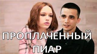 Шурыгина vs Семенов отлично спланированная акция! (12.01.2018)