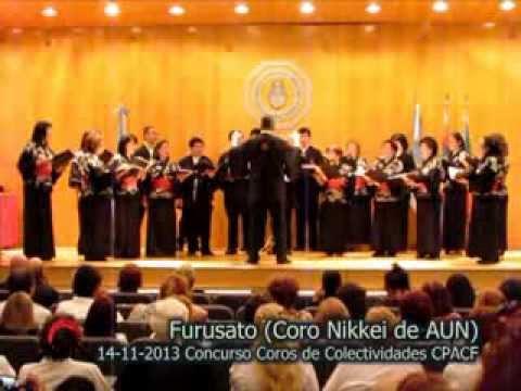 Furusato - Coro Nikkei (de la Asociación Universitaria Nikkei - AUN)