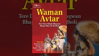 Waman Avtar (1939) Full Movie | Classic Hindi Films by MOVIES HERITAGE