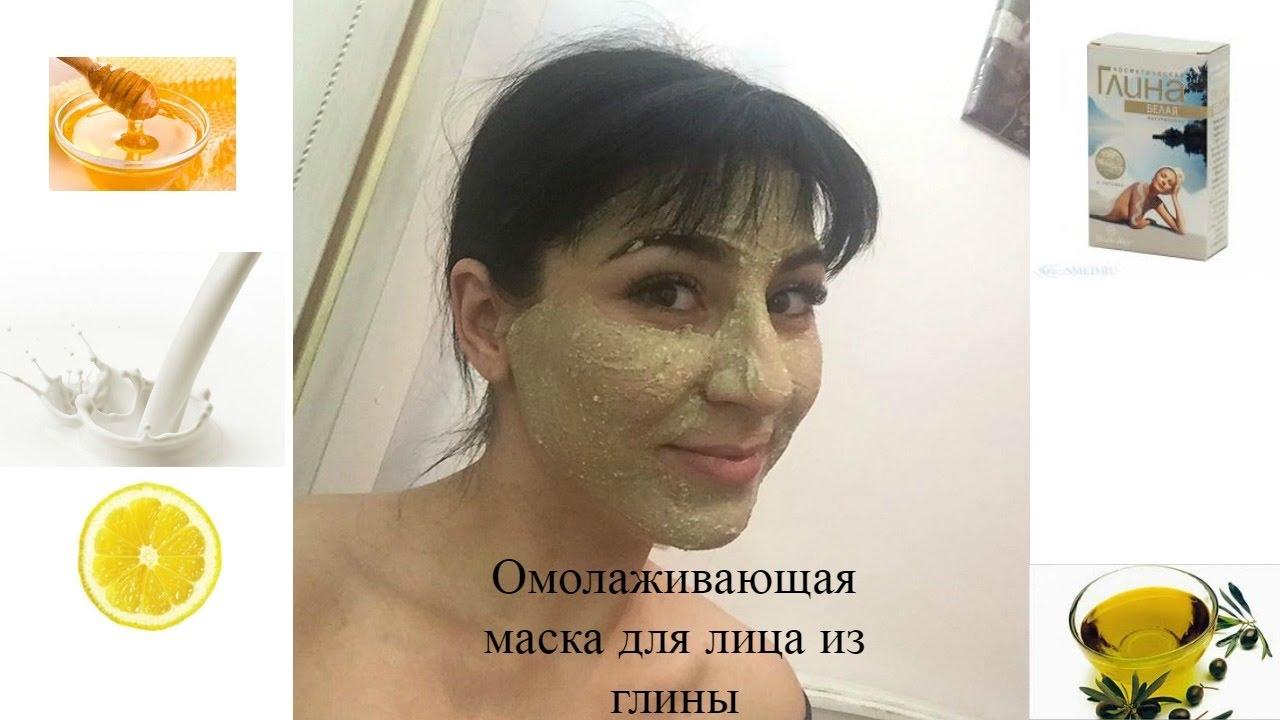 маска для лица с глиной против прыщей
