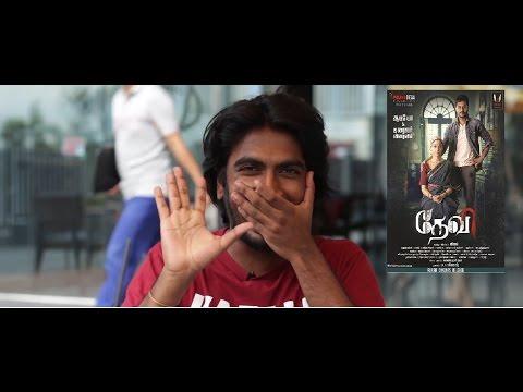 Devi Movie Review | Prabhu Deva,...