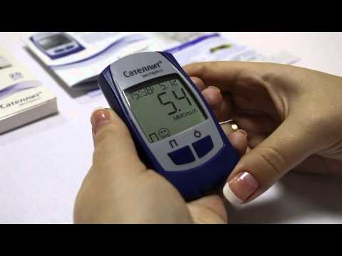 Как пользоваться глюкометром сателлит видео