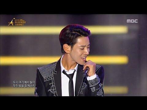 2016 아시아태평양 스타어워즈-Hwang Chiyeol의 축하무대! 'You Are My Everything + Honey' 20161002