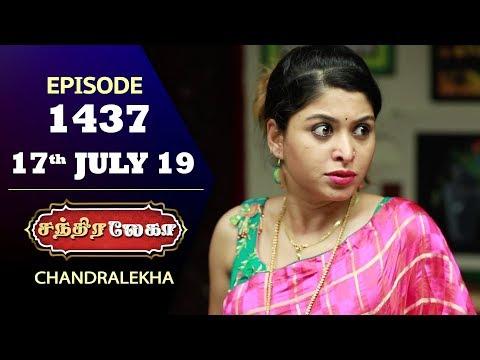 CHANDRALEKHA Serial | Episode 1437 | 17th July 2019 | Shwetha | Dhanush | Nagasri | Arun | Shyam