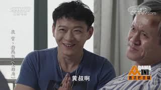 《普法栏目剧》 20190626 夜宵·精编版(大结局)| CCTV社会与法