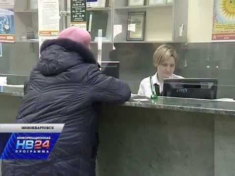 Ханты-Мансийский банк дает кредиты пенсионерам